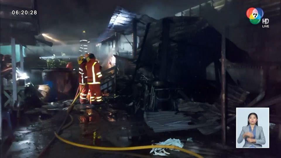 เจ้าของบ้านสุดช้ำ ทำหมูทอดไฟลุกท่วมกระทะ ไหม้บ้านวอดทั้งหลัง