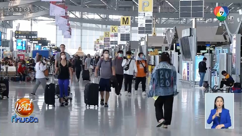 สุวรรณภูมิเงียบเหงา ธุรกิจการบินเตรียมเสนอรัฐปิดประเทศแก้ปัญหาโควิด-19