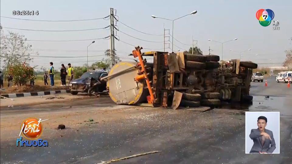 ชนสนั่น 6 คันรวด รถบรรทุกของเสียฝ่าไฟแดง ชนยับกลางสี่แยก จ.สระแก้ว