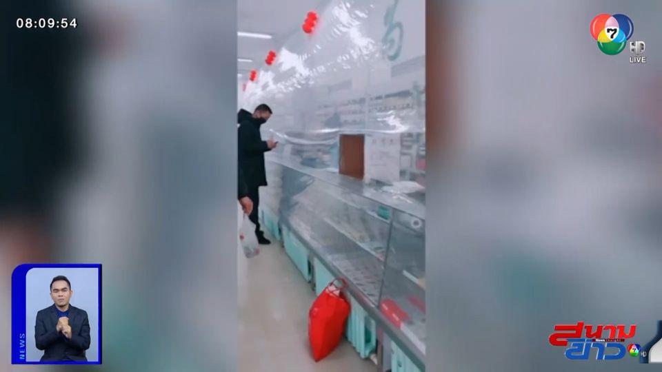 ร้านขายยาในจีน กั้นแผ่นพลาสติก ป้องกันไวรัสโคโรนา