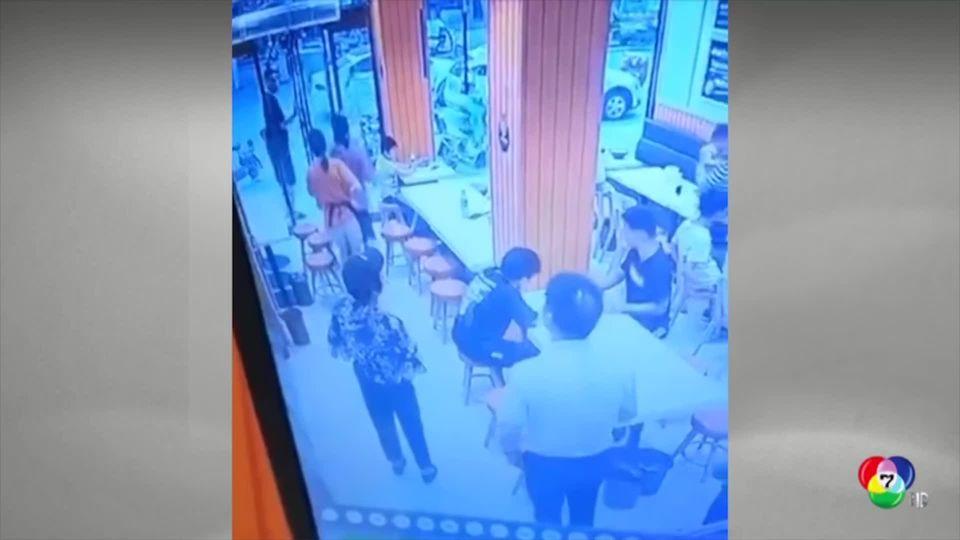 หญิงท้องอารมณ์ร้อนสาดอาหารร้อนใส่เด็กในจีน