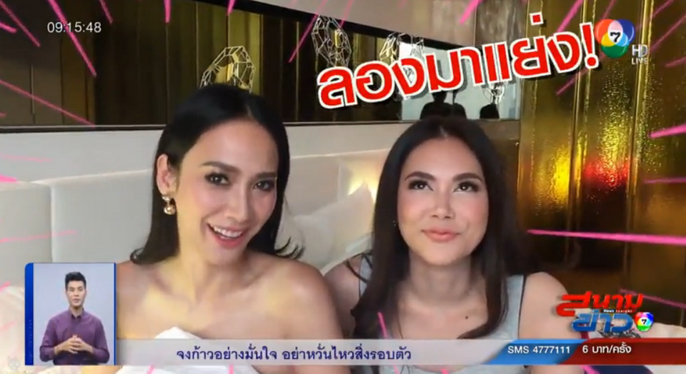แซ่บแน่นอน! อั้ม-ตอง ร่วมปะทะใน MV เพลงแร้ง ของ ดัง พันกร : สนามข่าวบันเทิง