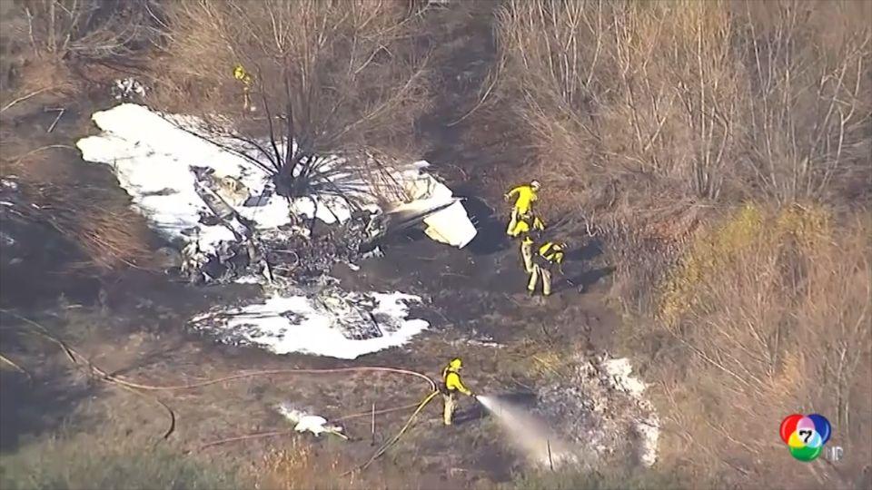 เครื่องบินเล็กตกในรัฐแคลิฟอร์เนีย มีผู้เสียชีวิต 4 คน