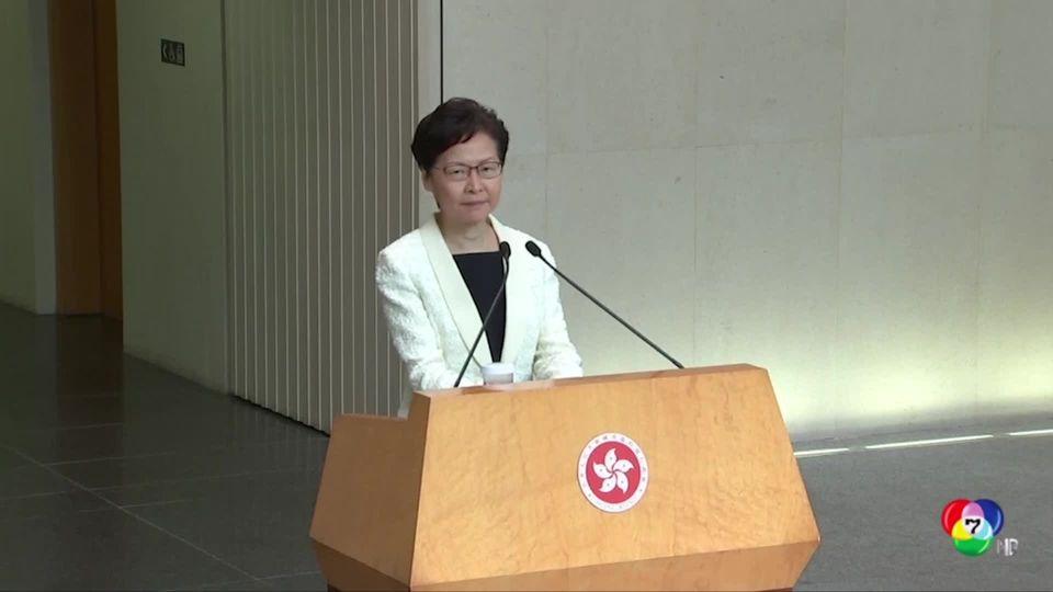 จีนเตรียมหาผู้ว่าการฮ่องกงคนใหม่ แทนนางแคร์รี หลำ