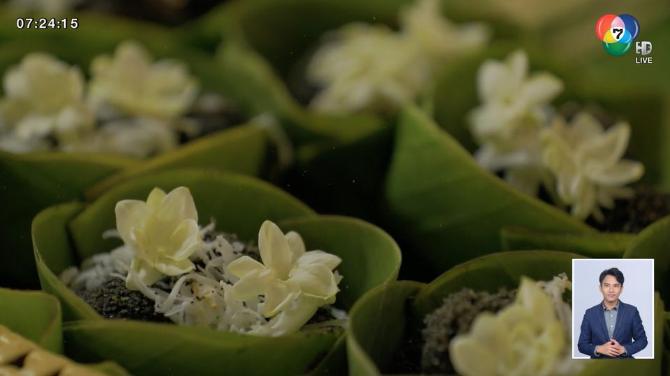 ชิมอาหารเจ้าเก่า ตำนานความอร่อยร้อยปี แห่งกรุงรัตนโกสินทร์