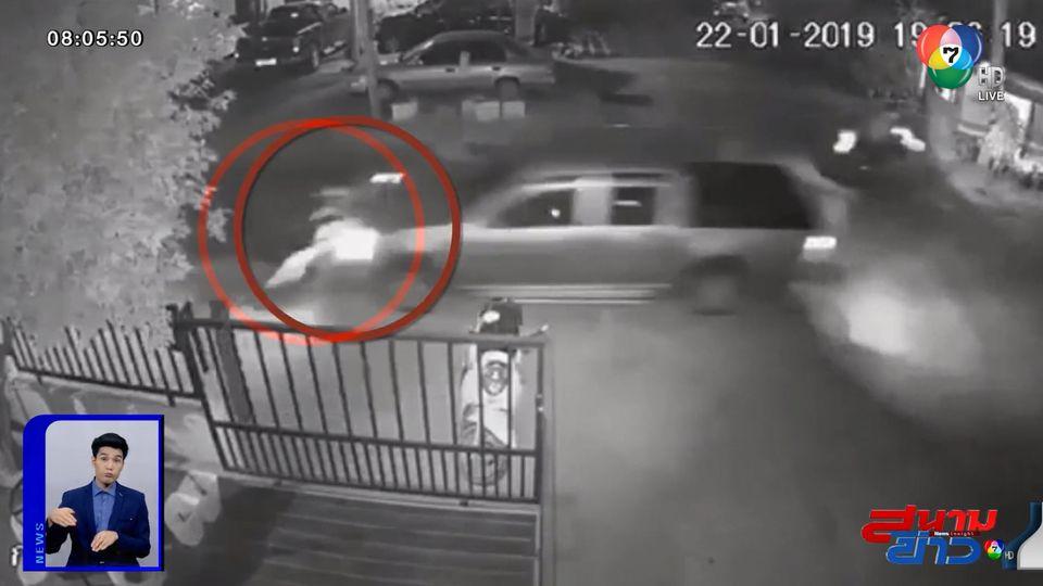 ภาพเป็นข่าว : อุทาหรณ์ จยย.ตัดหน้ากัน เจอรถกระบะสวนมาชนกระเด็น