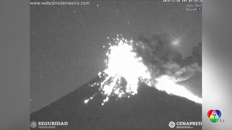 ภูเขาไฟโปโปคาเตเพลต์ ปะทุรุนแรงในเม็กซิโก