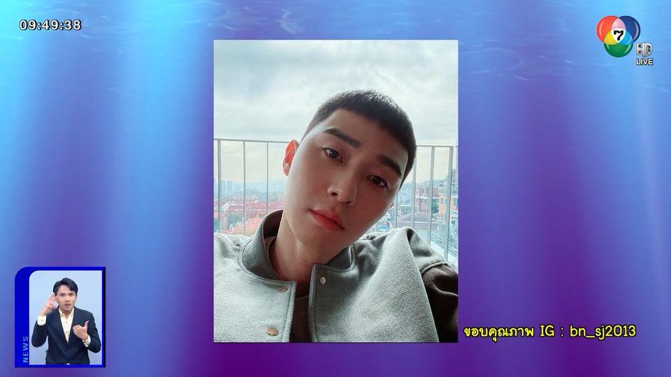 ดาราชายตัดผมทรงเกาลัดตาม พัคซอจุน จากซีรีส์ Itaewon Class งานนี้รอดไม่รอด?: สนามข่าวบันเทิง