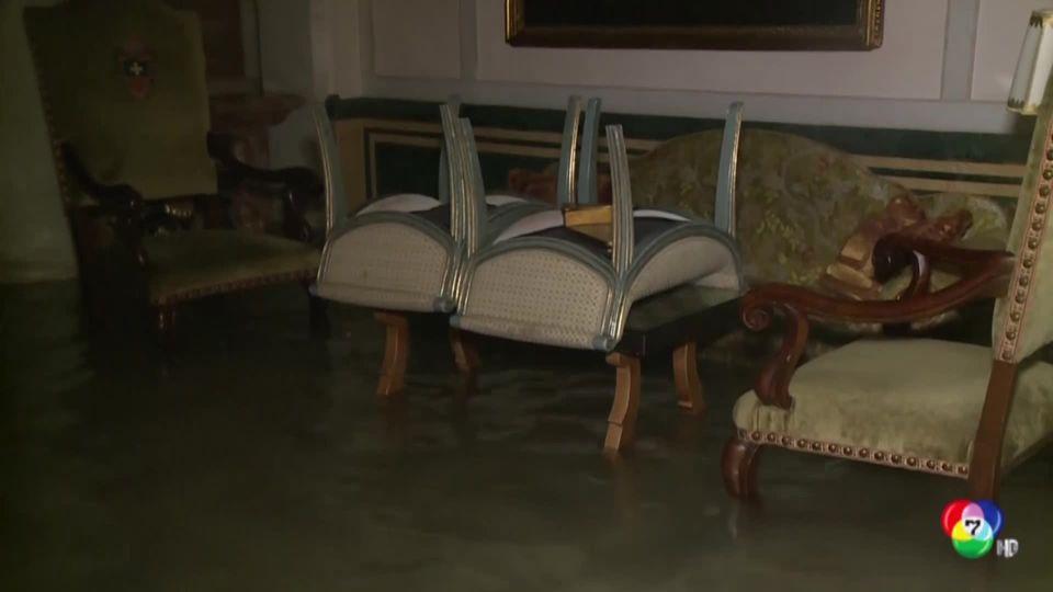 เกิดเหตุฝนตกหนักในอิตาลี ส่งผลให้เกิดน้ำท่วมเป็นบริเวณกว้าง