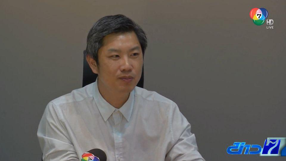 ภาคเอกชนไทย จับตาหารือ GSP ในเวทีอาเซียน