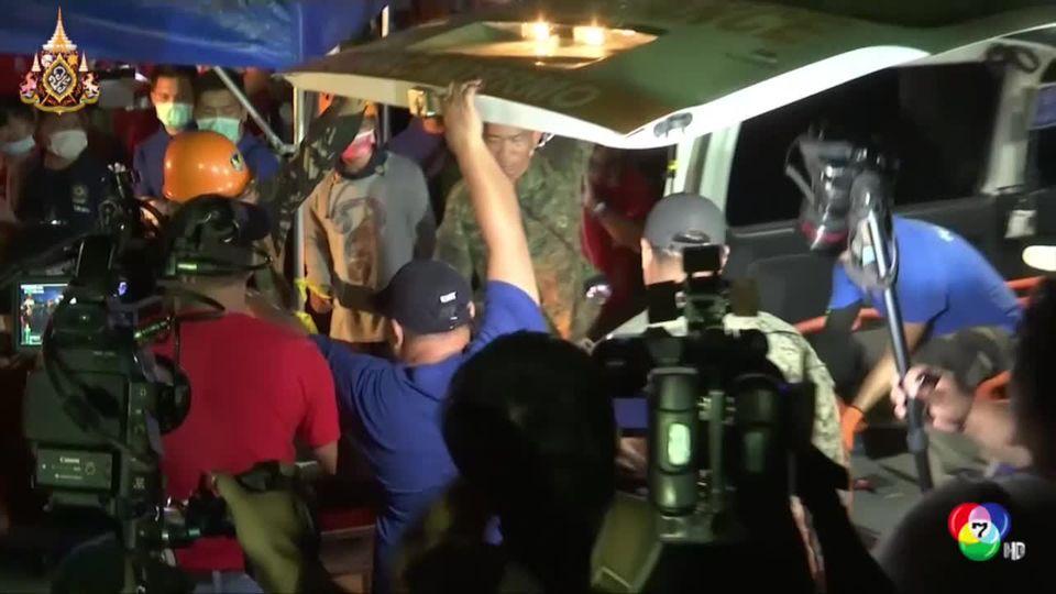 เกิดเหตุแผ่นดินไหวในฟิลิปปินส์อีกแล้วช่วงบ่ายวันนี้!
