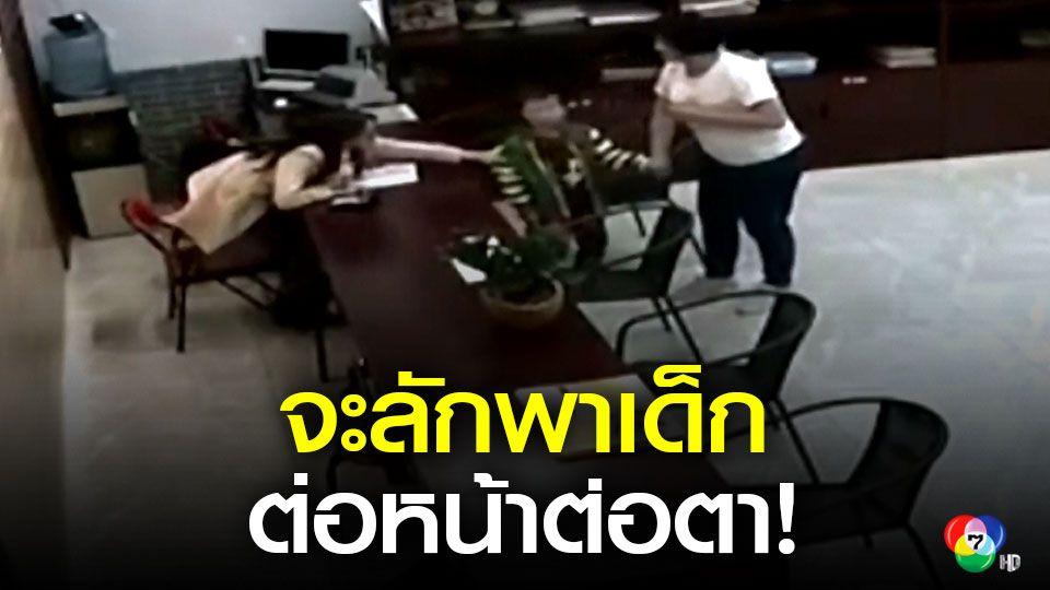 เกิดเหตุหญิงพยายามลักพาตัวเด็กชายต่อหน้าเจ้าหน้าที่โรงเรียนสอนพิเศษในจีน