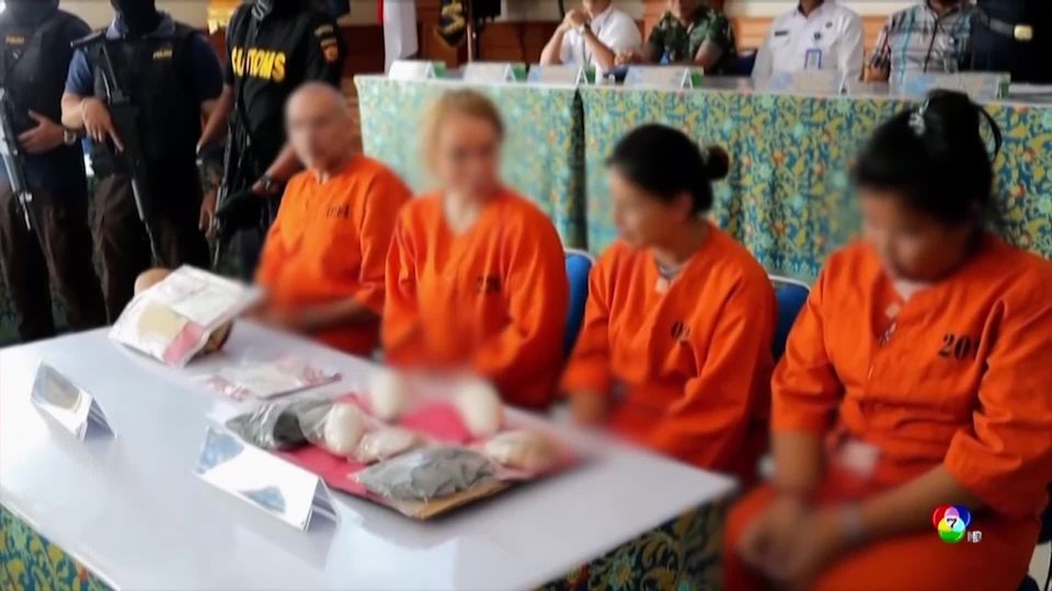 อินโดนีเซียจับ 2 หญิงไทย ลักลอบขนไอซ์เข้าบาหลี
