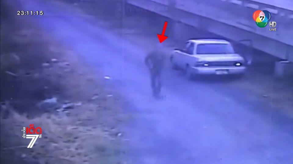 โจรผัวเมียอุ้มสุนัข ตระเวนขับรถเก๋งลักลอบตัดสายเคเบิล หนีลอยนวล