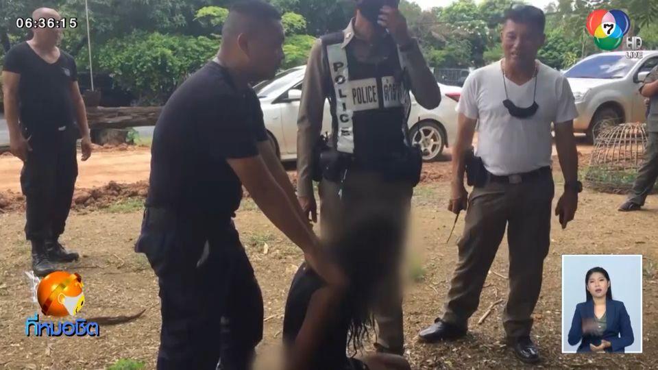 ตำรวจบุกรวบชายคลุ้มคลั่ง พยายามเผาบ้านตัวเอง-ยิงปืนใส่ตำรวจ