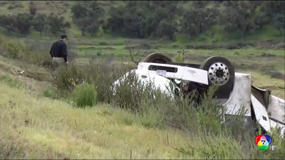 รถโดยสารพลิกคว่ำที่สหรัฐฯ เสียชีวิต 3 คน เจ็บ 18 คน