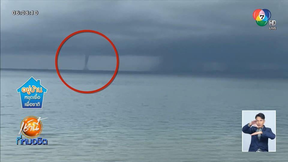 ฮือฮา พายุงวงช้างก่อตัว 2 รอบ 4 ลูก กลางทะเลกระบี่
