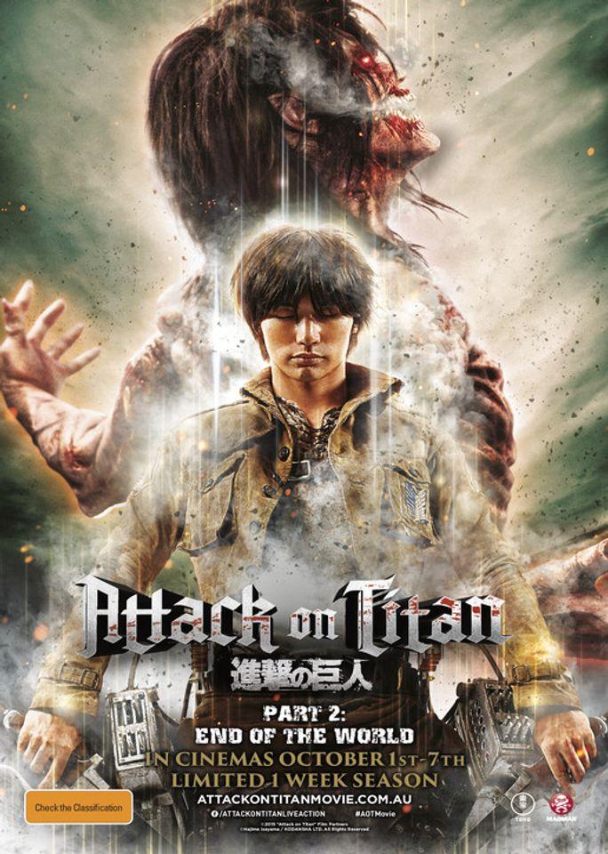 """ภ.ญี่ปุ่น """"ศึกอวสานพิภพไททัน 2"""" (ATTACK ON TITAN 2 : END OF THE WORLD)"""