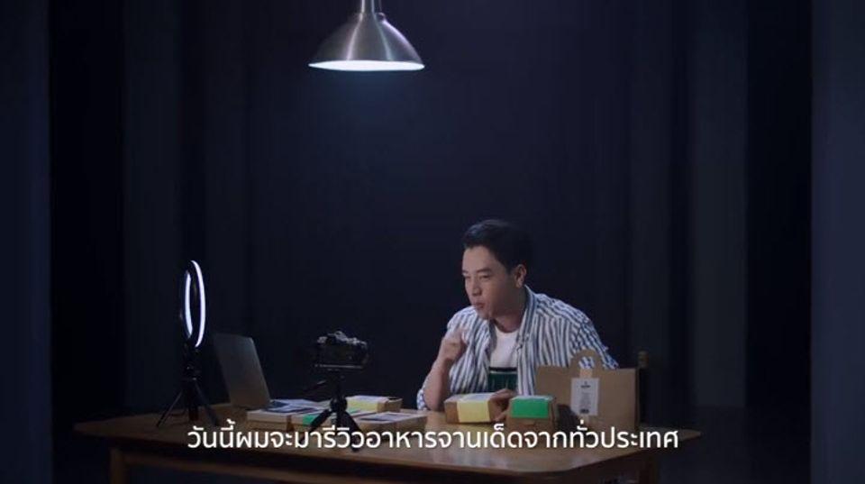 ยูนิเซฟ ชวนเด็กไทย 'ปลุกพลังฝัน เปลี่ยนอนาคต' มั่นใจวันข้างหน้าการศึกษาไทยต้องดีขึ้น