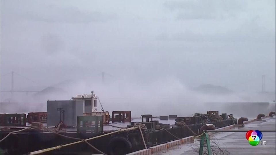คาดพายุไต้ฝุ่น ฮากิบิส ขึ้นฝั่งญี่ปุ่นสุดสัปดาห์นี้