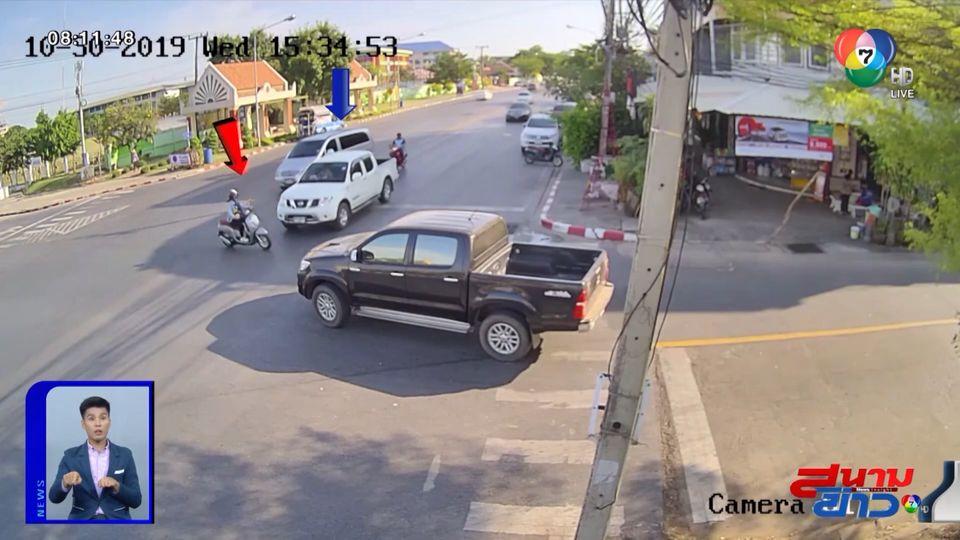 ภาพเป็นข่าว : รถกระบะตัดหน้าชนรถ จยย.ข้ามแยก แล้วหนี