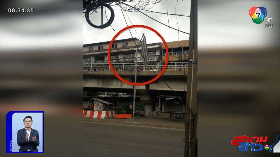 ภาพเป็นข่าว : สุดหวาดเสียว! ลมพัดป้ายจราจรโยกไปมา หวั่นหล่นใส่รถ