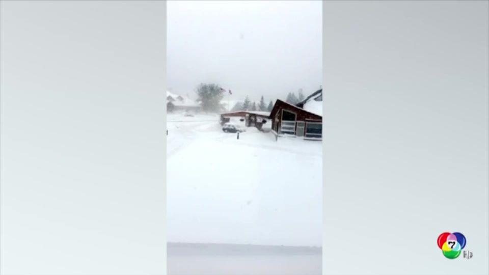 หิมะตกหนัก ส่งผลให้อุณหภูมิลดฮวบ ในสหรัฐฯ/แคนาดา