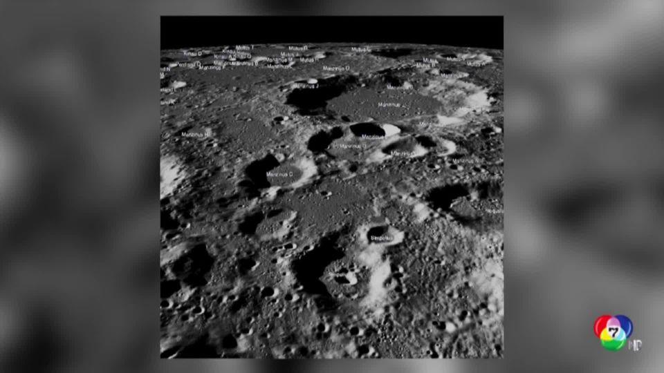นาซาเผยยานอินเดีย กระแทกผิวดวงจันทร์ขณะลงจอด