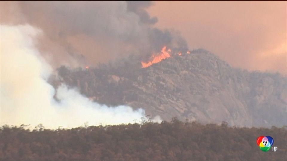 ออสเตรเลีย เตือนภัยฉุกเฉินไฟป่าลุกลามใกล้เมืองหลวง
