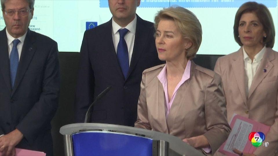 EU ยกระดับเตือนภัยความเสี่ยงโควิด-19 เป็นระดับสูง