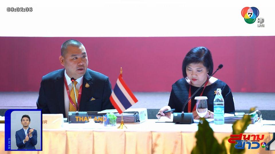 ภาพเป็นข่าว : การประชุมระดับรัฐมนตรีอาเซียนด้านอาชญากรรมข้ามชาติ ครั้งที่ 13