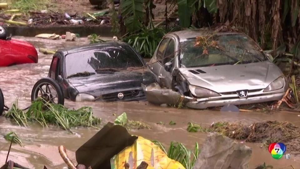 น้ำท่วมหนักในบราซิล เสียชีวิตอย่างน้อย 4 คน