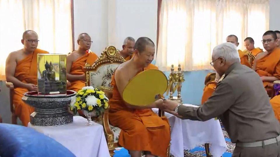 นายจิรายุ อิศรางกูร ณ อยุธยา องคมนตรี ไปนิเทศและติดตามพระนิสิตในโครงการทุนเล่าเรียนหลวงสำหรับพระสงฆ์ไทย และเป็นประธานในพิธีถวายผ้าป่าสามัคคี