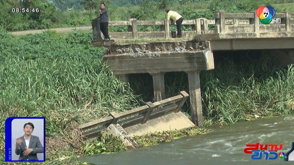 รายงานพิเศษ : เตรียมสร้างสะพานเบลีย์ ช่วยเหลือชาวบ้าน จ.ลพบุรี