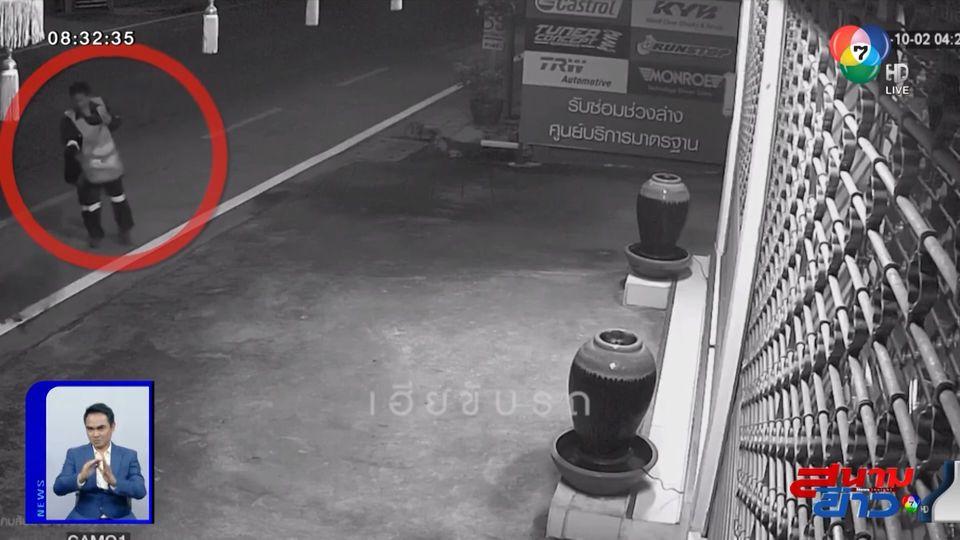 ภาพเป็นข่าว : วินาทีชีวิต!! พนักงานยืนกวาดถนน หวิดโดนรถชน รอดตายปาฏิหาริย์