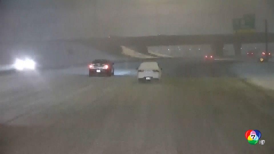 พายุหิมะพัดถล่มรัฐโอคลาโฮมาของสหรัฐฯ ทางการเร่งสั่งปิดสถานที่สำคัญหลายแห่ง