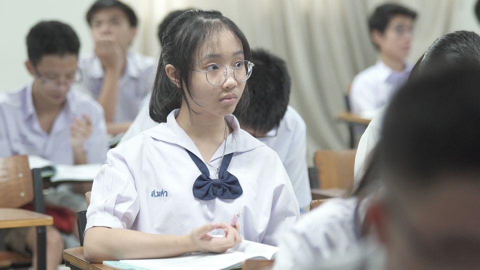 วิทยาศาสตร์โอลิมปิกระหว่างประเทศ ระดับมัธยมศึกษาตอนต้น