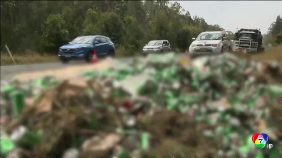 รถบรรทุกเบียร์พลิกคว่ำในออสเตรเลีย เทกระจาดเกลื่อนถนน