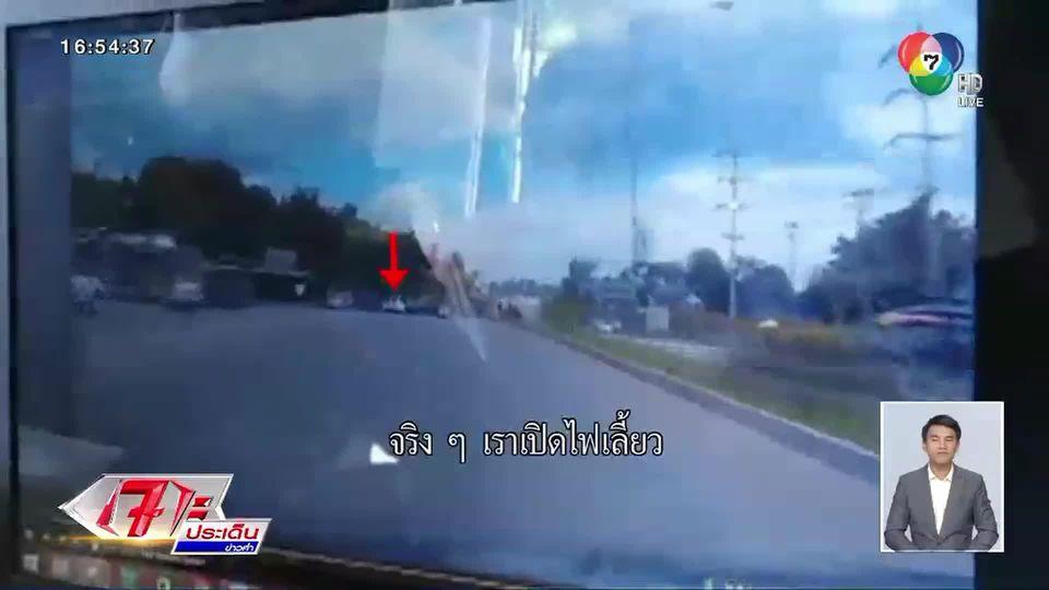 นาทีกระบะบรรทุกนักท่องเที่ยวเต็มท้ายรถ เลี้ยวตัดหน้ารถเก๋ง ถูกพุ่งชนบาดเจ็บ 12 คน