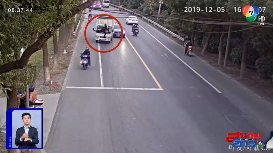 ภาพเป็นข่าว : สุดทุ่มเท! ตำรวจกระโดดเกาะหน้ารถบรรทุกผลไม้ ที่ขับหนีการถูกเขียนใบสั่ง