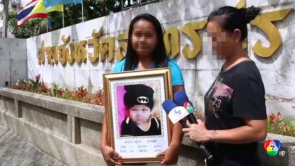 คุก 3 ปี ครู-พี่เลี้ยง โหด รับกรรม ทุบเด็ก 11 เดือนดับ