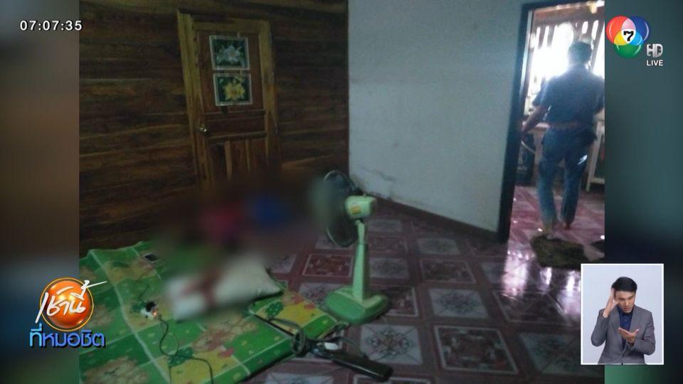 เด็กชายอายุ 13 ปี เล่นเกมบ้านเพื่อน ถูกปืนลั่นใส่หัวสาหัส