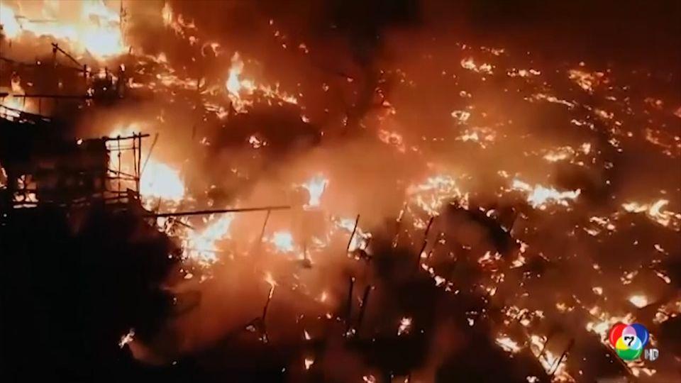 เสียหายหนัก! เพลิงไหม้ที่พักอาศัยนับร้อยหลังในปากีสถาน