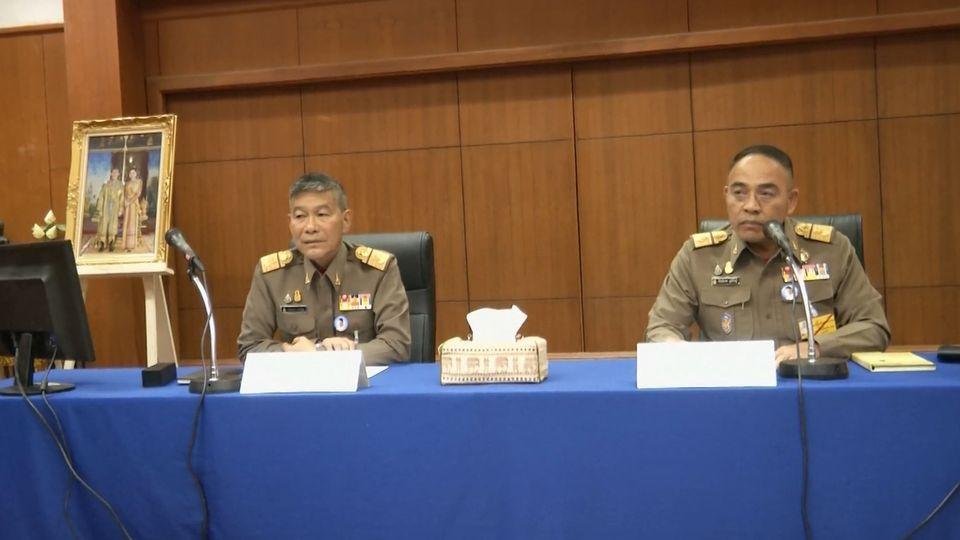 องคมนตรี ประชุมมูลนิธิโครงการหลวง ประจำเดือนมกราคม 2563 ที่จังหวัดเชียงใหม่