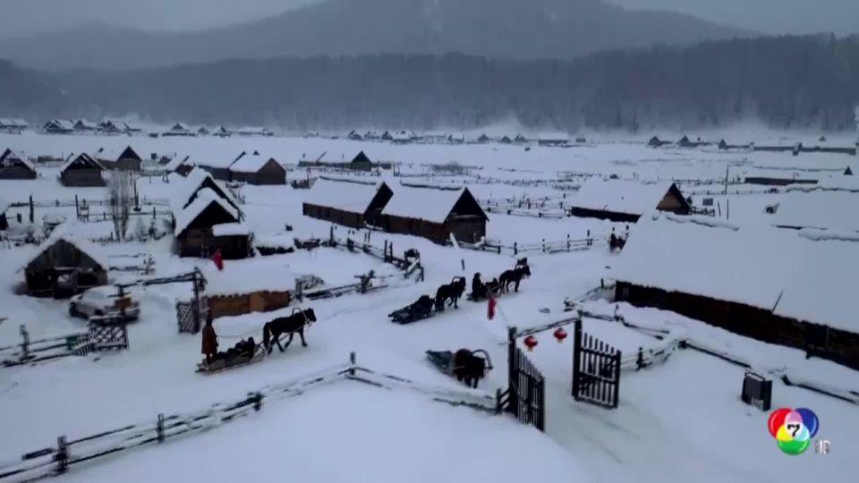 ตรึงตา! หิมะปกคลุมตามสถานที่ต่าง ๆ ในจีน รออวดโฉมนักท่องเที่ยว