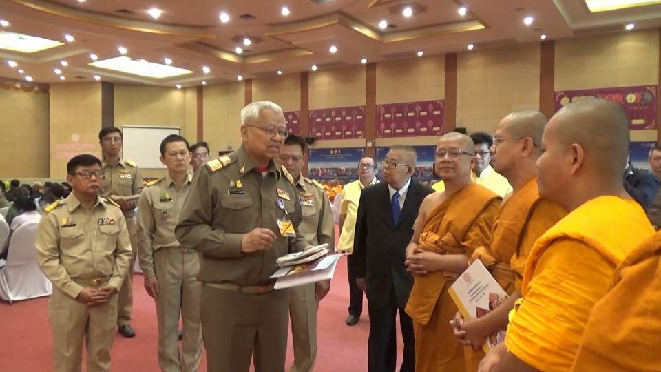 นายจิรายุ อิศรางกูร ณ อยุธยา องคมนตรี ไปนิเทศและติดตามพระนิสิตทุน ในโครงการทุนเล่าเรียนหลวงสำหรับพระสงฆ์ไทย