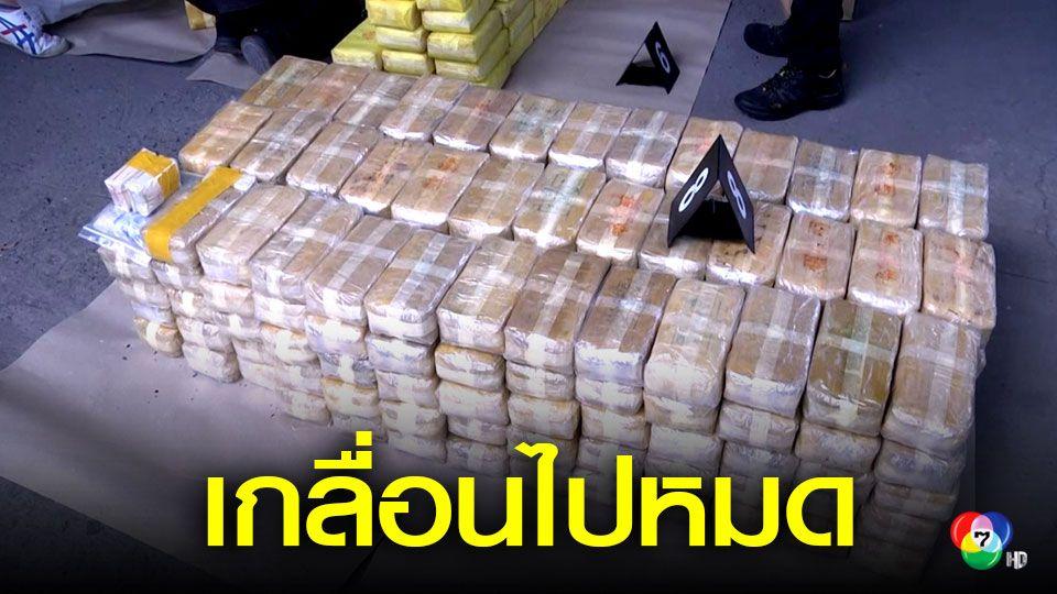 บุกกรุงเก่า ยึดยาเสพติดกว่า 5 ล้านเม็ด