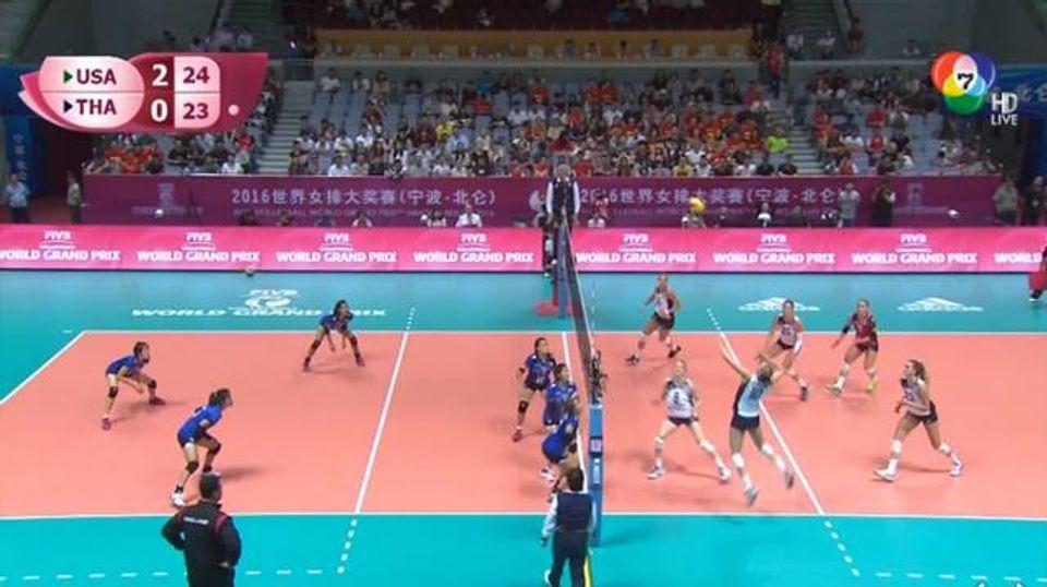 วอลเลย์บอลหญิงไทยสู้เต็มที่ แพ้สหรัฐอเมริกา 3 เซ็ตรวดศึก WGP 2016