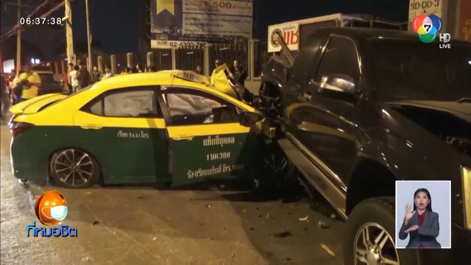 ลูกค้าร้านลาบหนีกระเจิง แท็กซี่เสียหลัก พุ่งชนรถเสียหายรวม 6 คันรวด