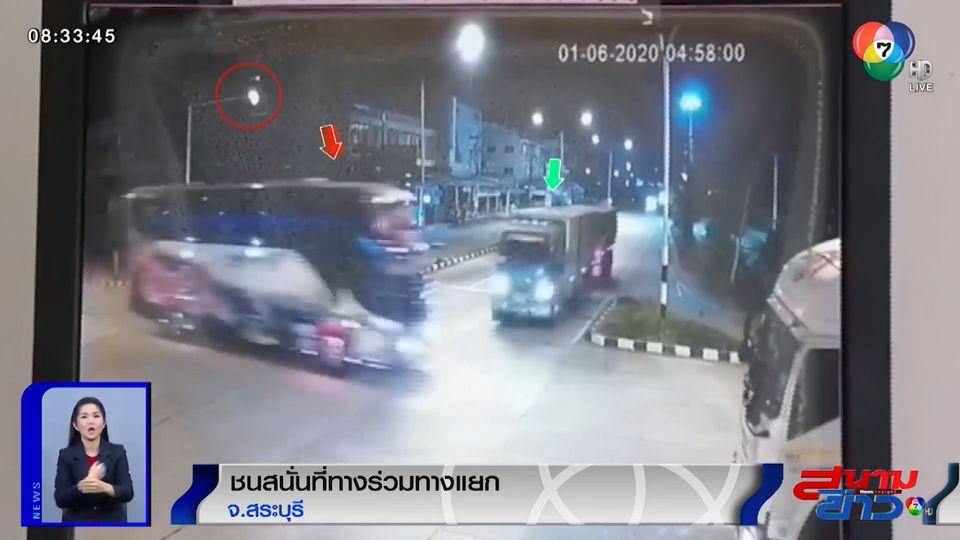 ภาพเป็นข่าว : เผยภาพระทึก รถพ่วงกับรถบัสชนสนั่นกลางสี่แยก จ.สระบุรี